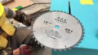 不同直径的钢筋电渣压力焊
