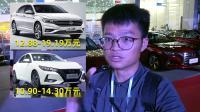 现场实车体验 广汽传祺全新GA6预售11.68万元起【汽车Vlog146】