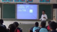 北師大版數學七上-2.9《有理數的乘方-1》課堂教學視頻實錄-熊啟亞