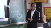 北师大版数学七上-2.9《有理数的乘方-1》课堂教学视频实录-白海龙