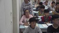 北師大版數學七上-2.9《有理數的乘方-1》課堂教學視頻實錄-王俊霞