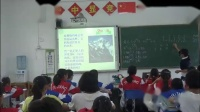 北师大版数学七上-2.9《有理数的乘方-2》课堂教学视频实录-刘海燕