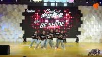 BE SHINE - 少儿齐舞 -CSD超级舞者vol.6