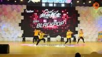 BLACK POP - 少儿齐舞 -CSD超级舞者vol.6