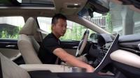 """【《试驾""""一汽丰田-亚洲龙 2.5L(Touring尊贵版)""""》】"""