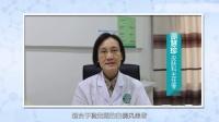武汉白癜风医院徐慧珍:手术治疗白癜风效果号码?