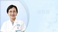 武汉白癜风医院徐慧珍:手术治疗白癜风效果怎么样?