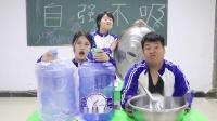 老师和学生打赌,学生能用锅盖勺盆奏出一首歌,老师就请吃大排档