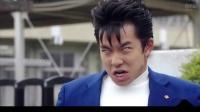 【我是大哥大】第四集 沙雕青年集体吃醋场面失控!