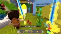 迷你世界:如何做好垃圾分类?教你几招新玩法!