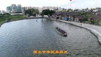 东沟龙舟4