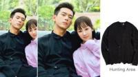 李现《亲爱的热爱的》韩商言同款科普  黑衣现男友也太酷了吧!