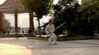 传统老架陈式太极剑60式