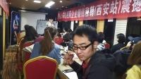 彭智瑋抖音短視頻爆粉秘籍特訓營授課