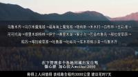 【多个各地同城出发自驾游结伴威群,心weihai2050】阿尔山自驾游_西藏自驾游_周边这自驾游景点最值得一去_新疆自驾游_自驾游网站_