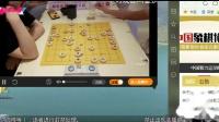 2019女子象棋公开赛(二)-2019-07-23-16-19-11.mp4