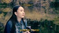 莫斯满 _ 老猫 - 野花香 (DJ何鹏版)  抖音 网络流行曲  蓝光1080P