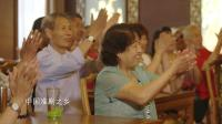 中国建湖音乐版7.23