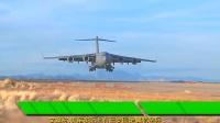 中国将成世界空军五强 2030年具备全球投送能力