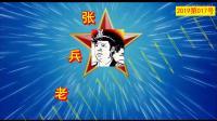 难忘陕北情-20190614-17  20190721 0:40