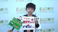 专访2019中国国际儿童时尚周潮童达人