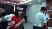 中国洋河酒业集团李飞主席徐丽董事长祝贺亚洲千变歌后海归陈红2019生日快乐!44