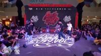 第二届YOC少儿街舞大赛Breaking3v3 8进4。39