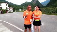 跑步公园汶川分会三江行