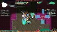 PS4不可思议的幻想乡TOD RELOAD-随便玩玩-2