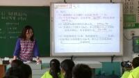 北師大版數學七上-3.1《字母能表示什么》課堂教學視頻實錄-呂冬梅