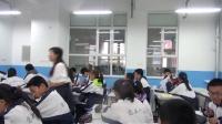 北師大版數學七上-3.3《整式》課堂教學視頻實錄-李玲