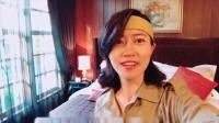 泰国曼谷复古印刷酒店探店