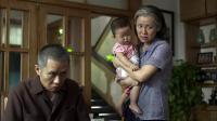 父母爱情2012  38