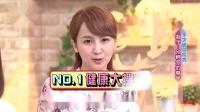 (GTV健康NO.1)2016.05.24 甜蜜殺手! 別輕忽的糖尿病警訊!!