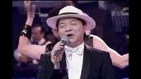 爱拼才会赢   叶启田【2010现场版】