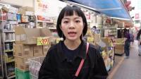 Meg我問你:誰是日本最便宜藥妝店?出現驚人價差!松本清-大國-驚安殿堂..7家大評比 ep.3