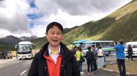 乘车走过西藏最美高速—拉林高速,前往巴松措景区(2019年7月18日星期四)(第二天)(8分21秒)