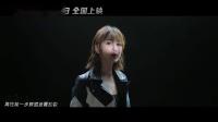 杨紫任贤齐欧阳靖《沉默的证人》电影主题曲MV《打破沉默》