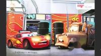 基础级1-1旧汽车,新汽车(汽车总动员)-迪士尼英语分级阅读