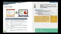 谷歌分析初阶:追踪及基本报表