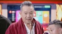 跨界喜剧王:潘长江演80后老了,变成80岁老人唱