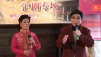 沪剧《血染姐妹花》- 海滩诀别 演唱:吴小妹、胡金娣、 孙金泉(2012年)