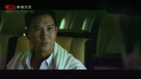 """《影视星版图》电影推荐""""使徒行者2:谍影行动"""""""