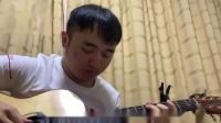 #2019卡马杯第二届全国原声吉他大赛初赛 金智歆 漂洋过海来看你#