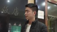 清镇卫城八大碗-食旅宣传片