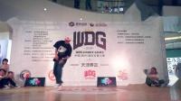 JudgeShow小泉-WDG天津分赛区-少儿FreeStyle