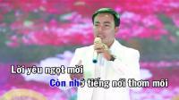 世间情Tình Đời (Karaoke) 演唱 制明Chế Minh
