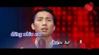 葬情 Đắp Mộ Cuộc Tình (Karaoke) 演唱 丹原 Đan Nguyên