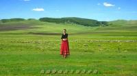 蒙古舞《敖包相会的地方》