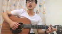 卡马杯第二届全国原声吉他大赛初赛 王佳 情不自禁
